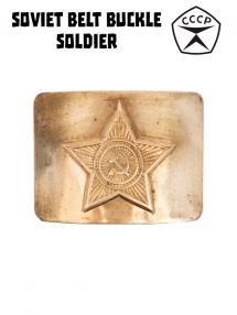 Buckle soldier, brass