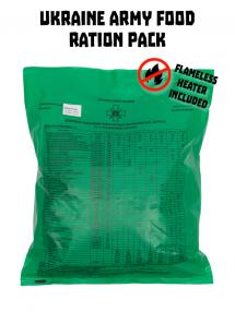 Ukrainian army food ration pack reinforced DPNP-P (2020)