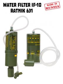 Egyéni szűrő IF-10 Ratnik 6Э1 RATNIK