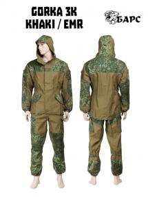 Gorka 3K, khaki / EMR