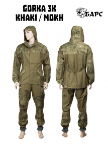 Gorka 3K, khaki / mokh
