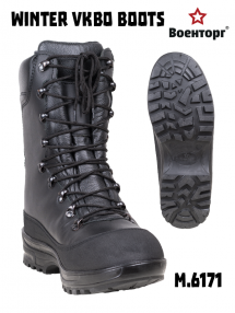 Winter boots VKPO (VKBO) M.6171