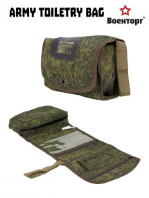 Army toiletry bag