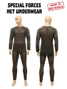Mesh underwear СпН, grey
