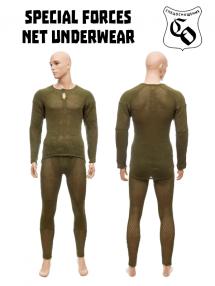 Mesh underwear СпН, olive