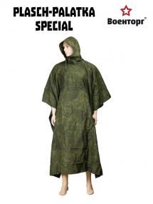 Special Plasch-palatka (Cloak-tent), EMR