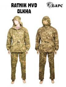Camo suit RATNIK MVD, Olkha