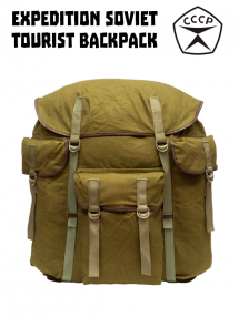 Tourist backpack expedition-2