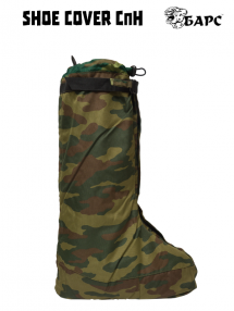 Insulated shoe covers, Flora