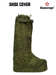 Insulated shoe covers СпН, Flora