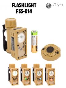Flashlight FSS-014