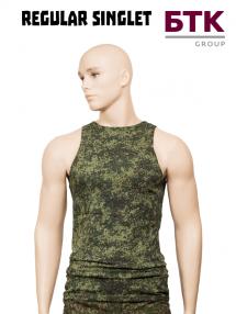Army regular singlet EMR