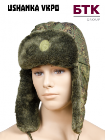 """Ushanka"" VKPO (VKBO) winter hat"