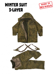 Three-layer winter suit СпН