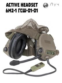 Active headset 6M2-1 RATNIK
