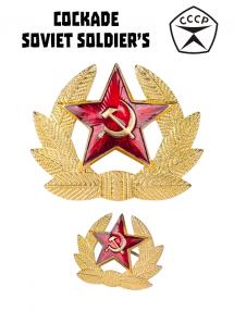 Kokarde, soldat