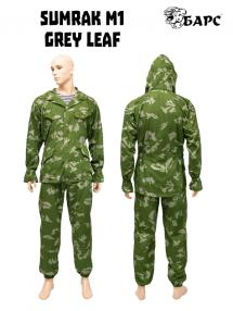 Sumrak M1, grey leaf